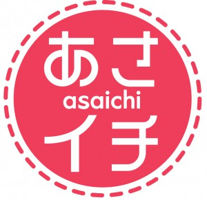 あさイチ_logo_0202